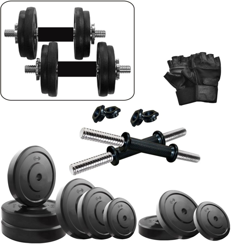 KRX 20 KG DM COMBO 3-WB Gym & Fitness Kit
