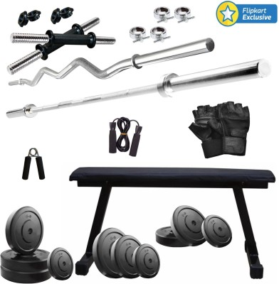 KRX 42KG COMBO 7-WB Gym & Fitness Kit