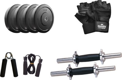 Headly 10 kg DMCombo 1 Home Gym & Fitness Kit