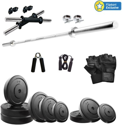 KRX 20KG COMBO 9-WB Gym & Fitness Kit