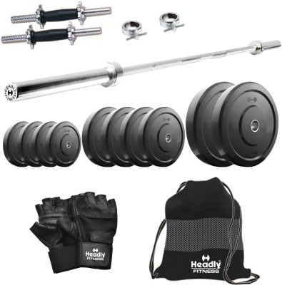 Headly 15 kg COMB10 Home Gym & Fitness Kit