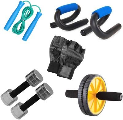 Livestrong Steel Dumbells 1 Kg Each+ Ab Wheel+S-Shape Push Up Bar+ Skipping Rope+Gloves Gym & Fitness Kit