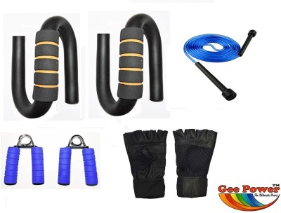 Gee Power Monarch Gym & Fitness Kit
