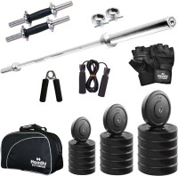 Headly 10 kg Combo CC 9 Total Gym & Fitness Kit