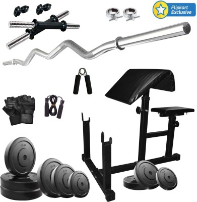 KRX 16 KG COMBO 11-WB Gym & Fitness Kit