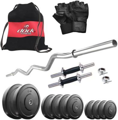 Dock DR-12KGCOMBO4 Gym & Fitness Kit