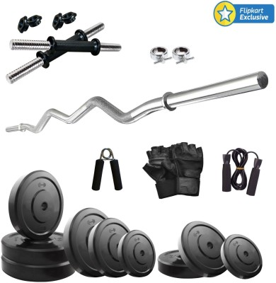 KRX 15KG COMBO 3-WB Gym & Fitness Kit