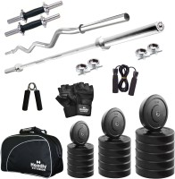 Headly 12 kg Combo CC 2 Total Gym & Fitness Kit