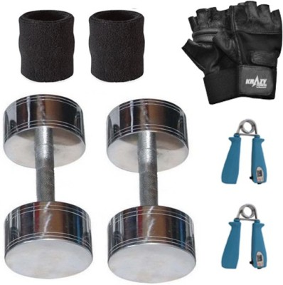 Krazy Fitness Steel Chrome Dumbbell Pair (5 Kg Each) With Power Grips,Gym Gloves & Sweat Bands Gym & Fitness Kit