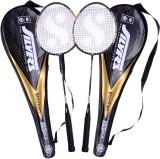 Silver's Blacken Badminton Kit (2 Racque...
