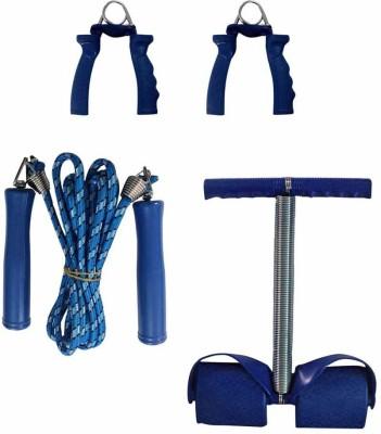 Iris 3 in 1 Gym & Fitness Kit