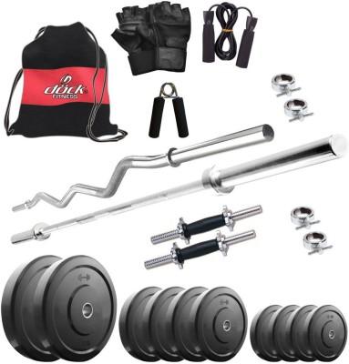 Dock DR-20KGCOMBO2 Gym & Fitness Kit