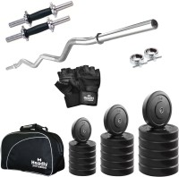 Headly 58 kg Combo CC 4 Total Gym & Fitness Kit