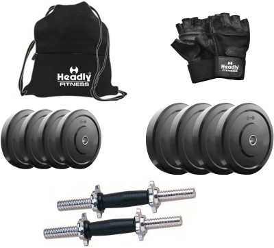 Headly 30 kg DMCombo 3 Home Gym & Fitness Kit