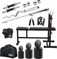 Headly 60 kg Combo CC 5 Total Gym & Fitness Kit