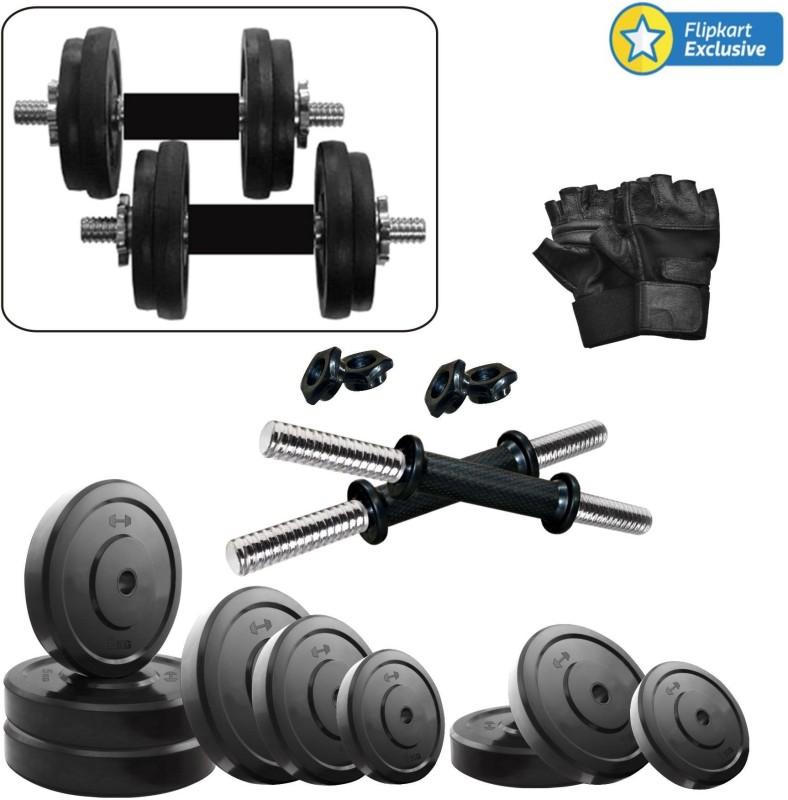 KRX 8 KG DM COMBO 3-WB Gym & Fitness Kit