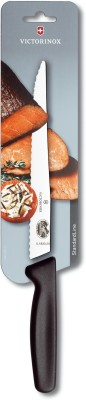 Victorinox 20 cm Wavy Edge Narrow Blade Carving Stainless Steel Knife