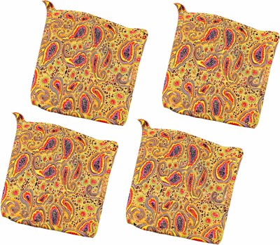 Miyan Bazaz Multicolor Cotton Kitchen Linen Set