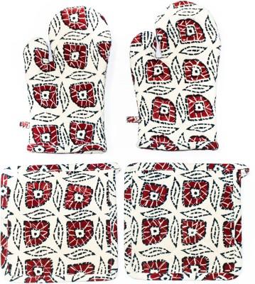 Barkat Collection Beige, Red, Multicolor Cotton Kitchen Linen Set