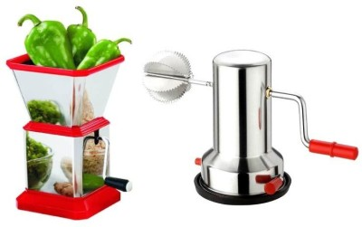 Medex Combo Onion Vegetable Chopper & Coconut Scraper Multi Color Kitchen Tool Set