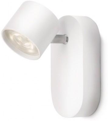 Philips 915004354001 Wall Lights Lamp Shade(Aluminium)