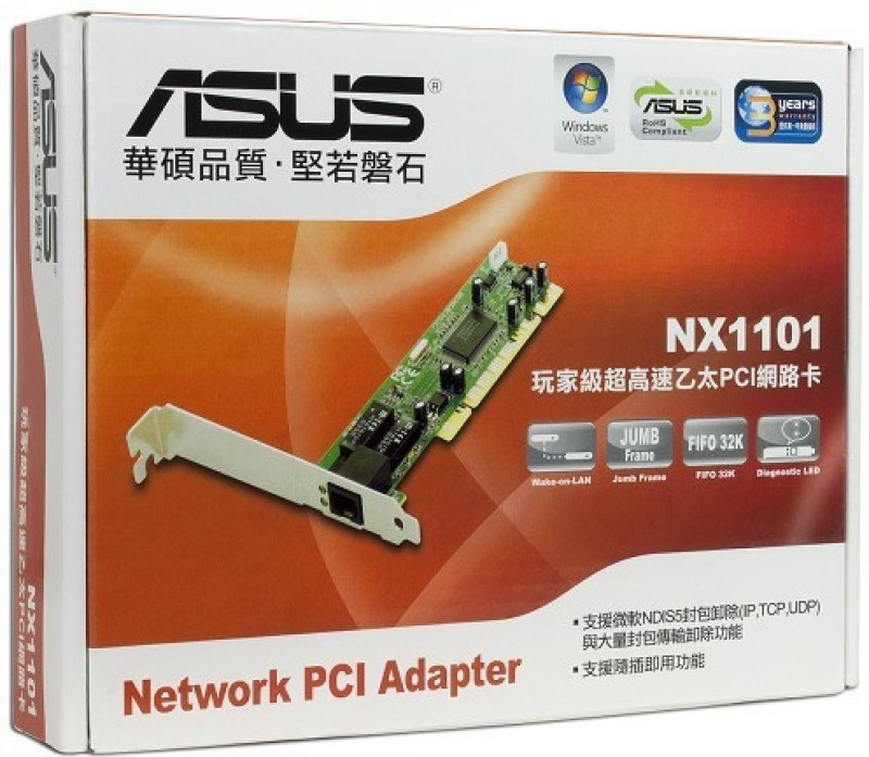 Asus NX1101 Gigabit Lan Adapter(1000 Mbps)