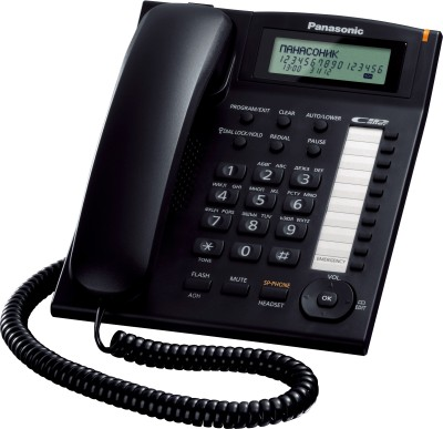 Panasonic KX-TS880MXBD Corded Landline Phone(Black)