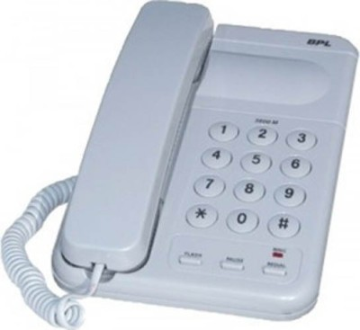 BPL 3600M Corded Landline Phone(Multicolor)