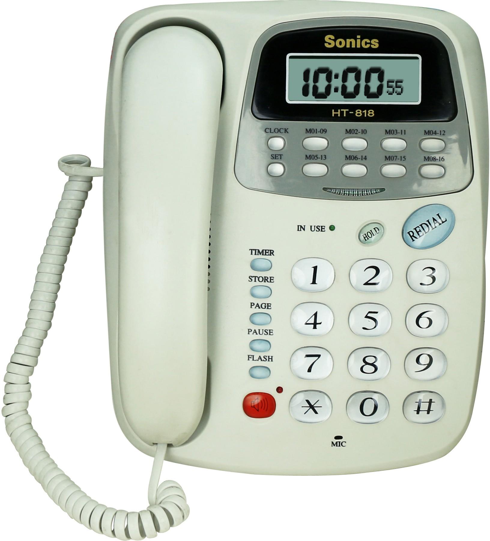 View Sonics HT-818 Corded Landline Phone(White) Home Appliances Price Online(Sonics)