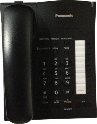 Panasonic KX-TS840SXB Corded Landline Phone(Black)