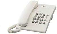 Panasonic KX-TS500MXWD Corded Landline Phone(White)