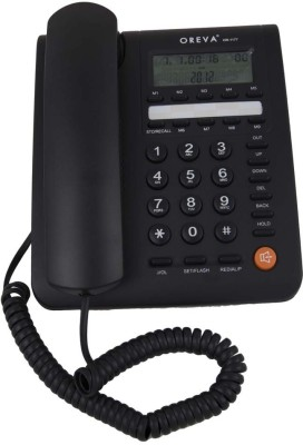 Oreva Or-1177 Corded Landline Phone