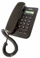 Binatone Spirit 200 Corded Landline Phone(Black)