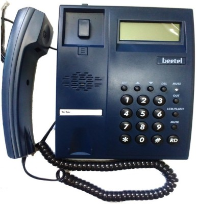 Beetel M51 Corded Landline Phone(Blue)