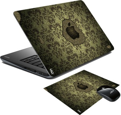 Print Shapes Texture in apple logo Combo Set
