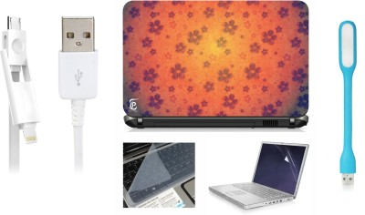Print Shapes Light Flowers Shine Laptop Skin with Screen Guard ,Key Guard,Usb led and Charging Data Cable Combo Set