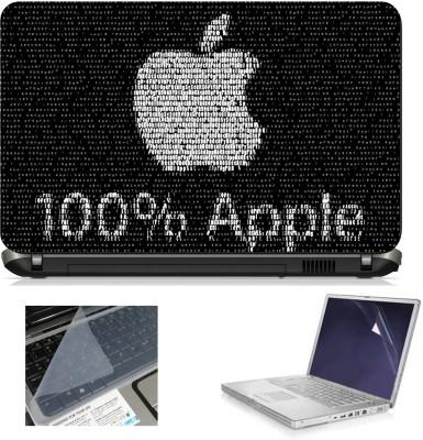 Print Shapes 100% Apple Combo Set