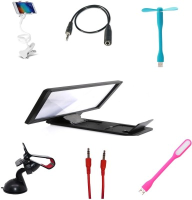 Bigkik USB FAN+ 3.5MM AUDIO CABLE+ FLEXIBLE MOBILE STAND+ 3D PHONE SCREEN+ MOBILE HOLDER+ AUX CABLE+ LED LAMP Combo Set
