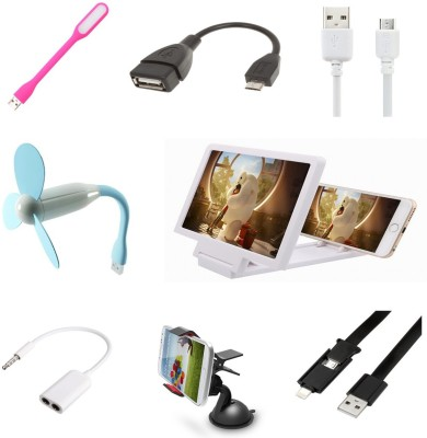 Bigkik PORTABLE LAMP+ OTG CABLE+ SAMSUNG CABLE+ USB FAN+ 3D PHONE SCREEN+ 3.5MM AUDIO JACK+ MOBILE HOLDER+ 2IN1 CABLE Combo Set