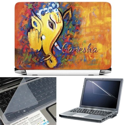 FineArts Ganesha Rangoli 3 in 1 Laptop Skin Pack With Screen Guard & Key Protector Combo Set
