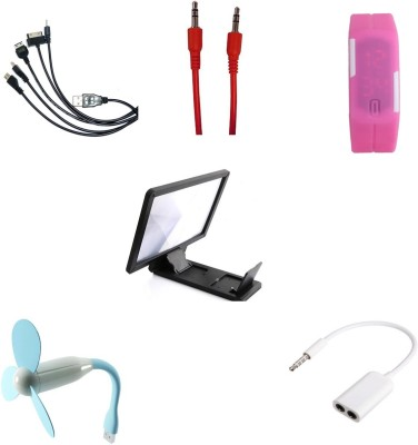 Bigkik AUX CABLE, 5IN1 CABLE, USB FAN, 3.5MM AUDIO JACK, LED WATCH, 3D PHONE SCREEN Combo Set