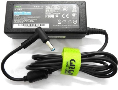 GIZGA Essentials HP45W 45 Adapter