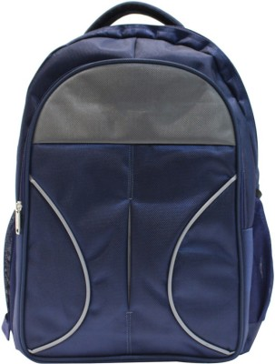 American-Elm 17 inch Expandable Laptop Backpack
