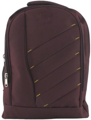 KeepSake 20 inch Expandable Laptop Backpack