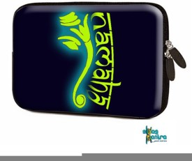 Swagmantra 11 inch Expandable Sleeve/Slip Case