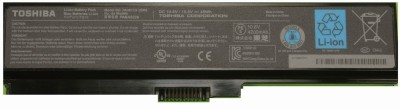 Toshiba PABAS228/PA3817U-1BRS 6 Cell Laptop Battery