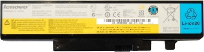 Lenovo Ideapad B560-V560 6 Cell Battery