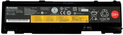 Lenovo 42T4832/42T4689/51J0497 6 Cell Laptop Battery