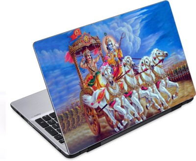 ezyPRNT Krishna Arjun (14 to 14.9 inch) Vinyl Laptop Decal 14