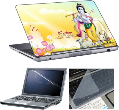 anycreation Krishna Kanhaiya HD Vinyl Laptop Decal